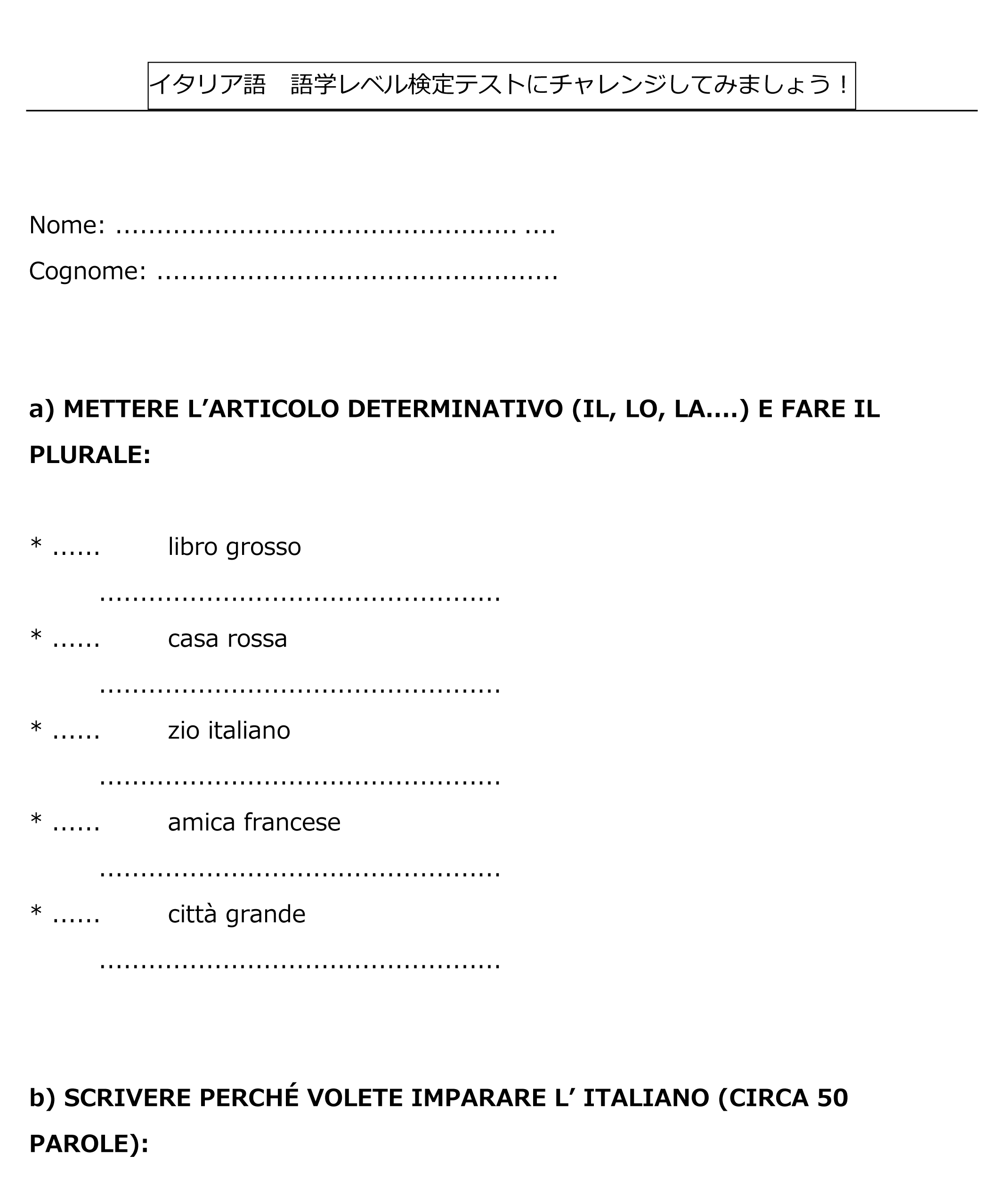 italian-level-test-1