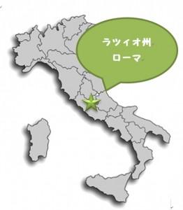 roma mappa