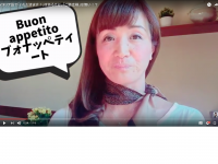 イタリア語で「いただきます!」はあるけど、「ご馳走様」は無い!?